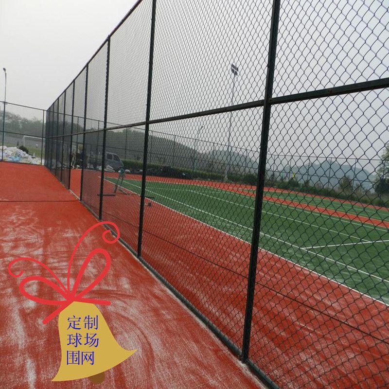 黑龙江运动场围网@聚光丝网定制浸塑体育场围网