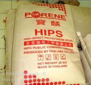 现货供应 HIPS 佛山TOTAL HI3441L
