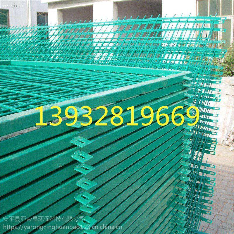 框架铁丝围网 绿色边框防护网 安全隔离网护栏
