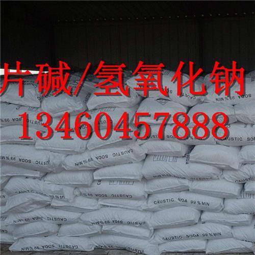 http://himg.china.cn/0/4_142_235216_500_500.jpg
