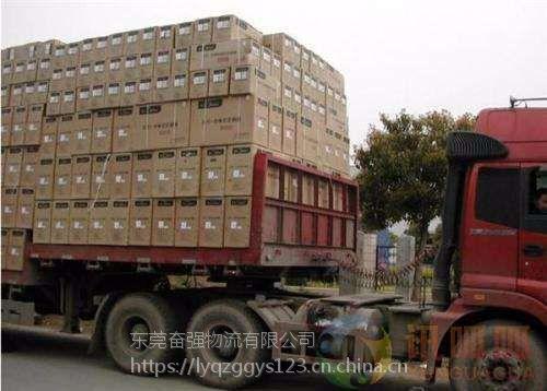 奋强物流回程车运输、回程车出租、回程车搬家石家至南京整车出租