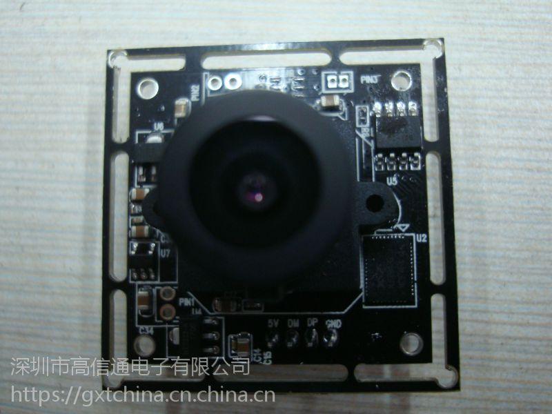 200万USB摄像头模块