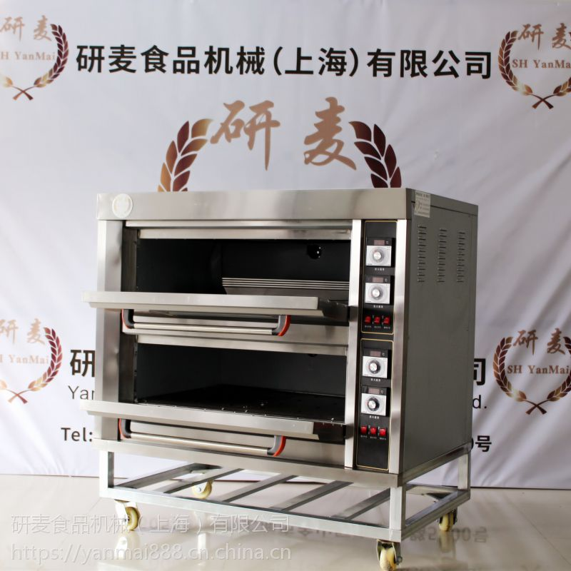 二层四盘不锈钢 休闲食品 西点 烤箱