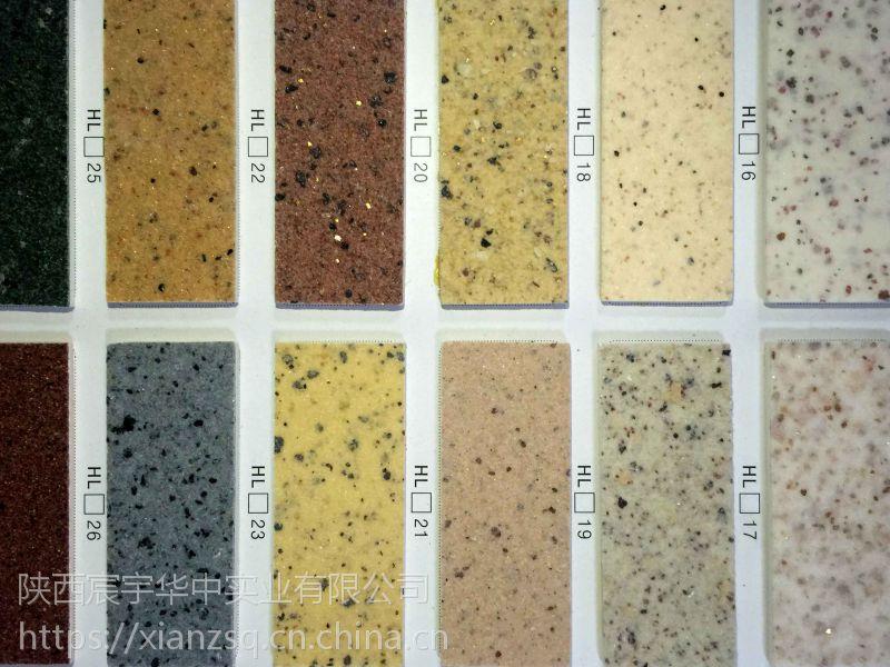 多彩真石漆供应-陕西合力漆业