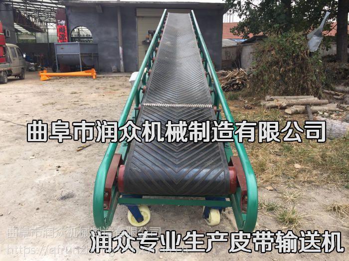 【坡度大麦子输送机】 饮料灌装传送机 无滚轴型运输机 润众