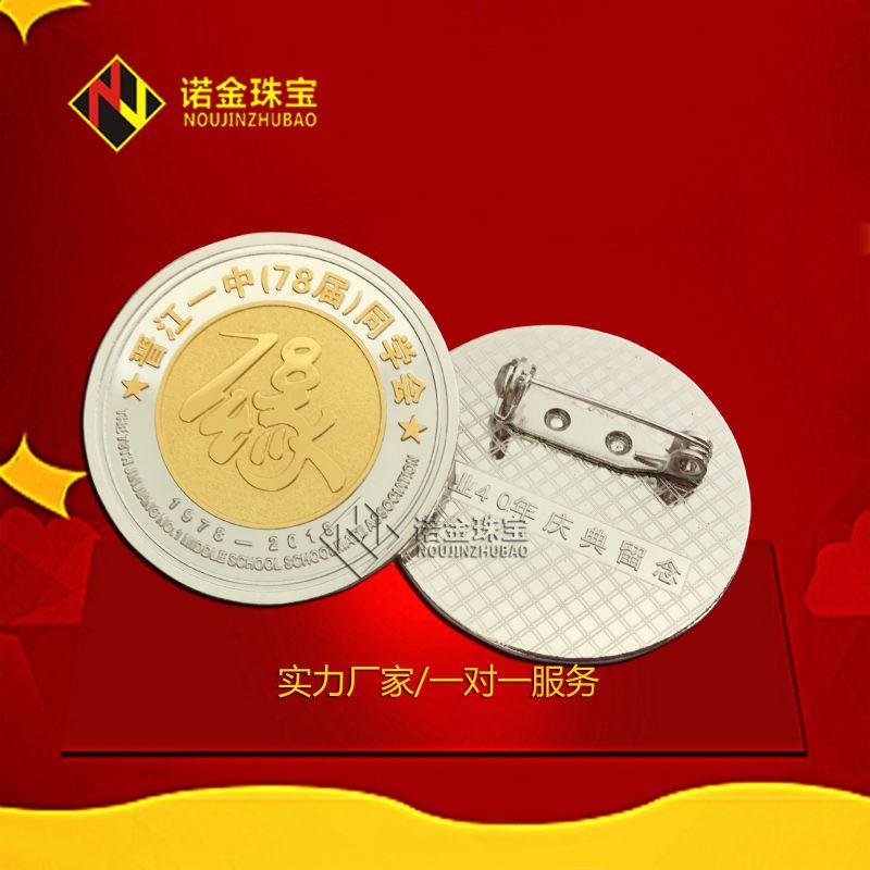 诺金925银徽章 厂家定做纯银胸章 勋章Logo设计