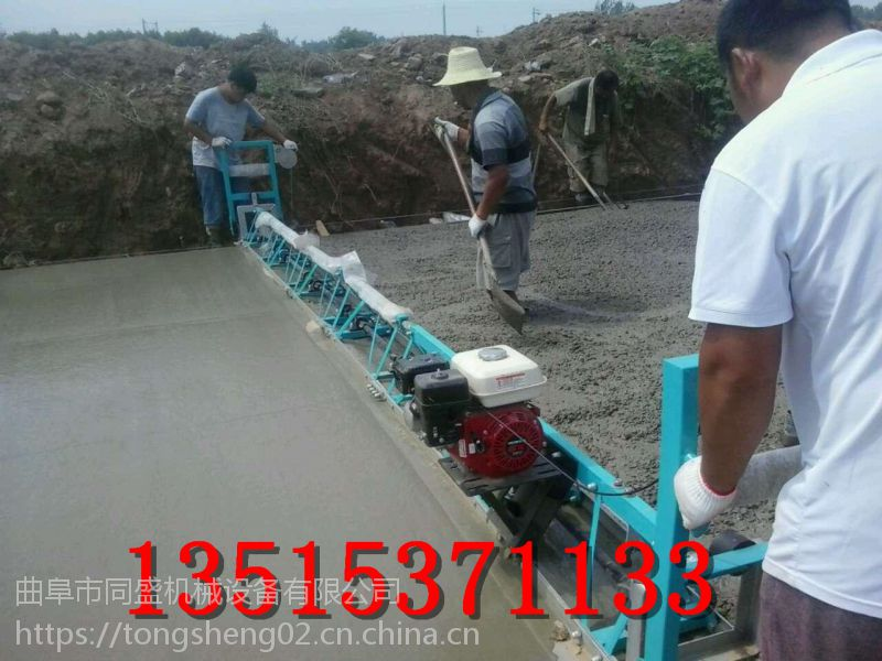 同盛混凝土路面振捣梁使用方法和介绍