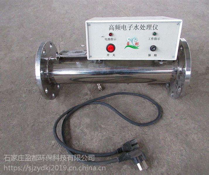不锈钢电子除垢仪南京特价