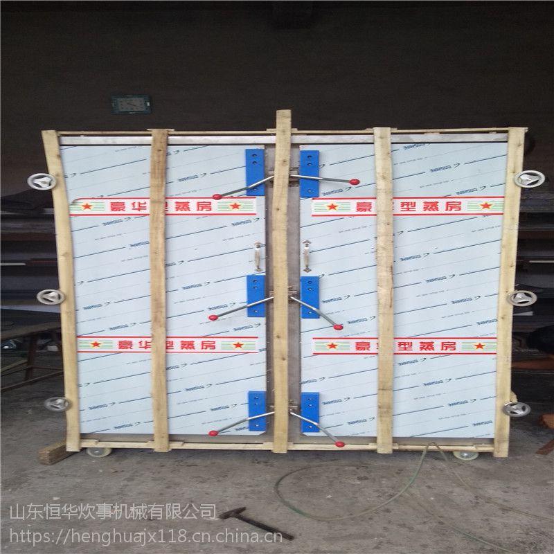 益阳小型燃气蒸箱选购 不锈钢蒸饭柜厂家预定