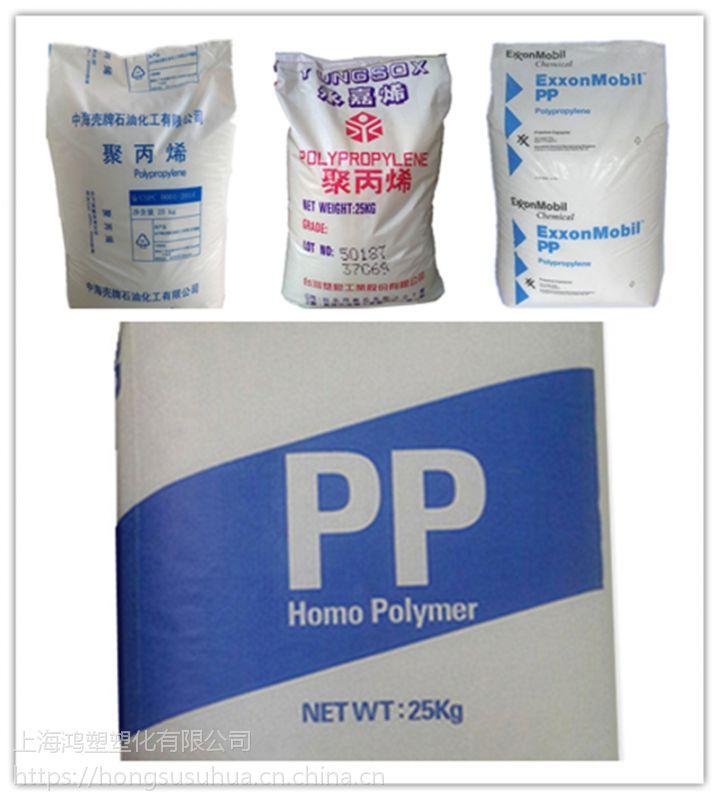 PP/北欧化工/HD850MO阻燃级医用级食品级PPHD850MO