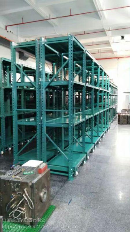 惠州模具架订做惠阳货架厂家直销