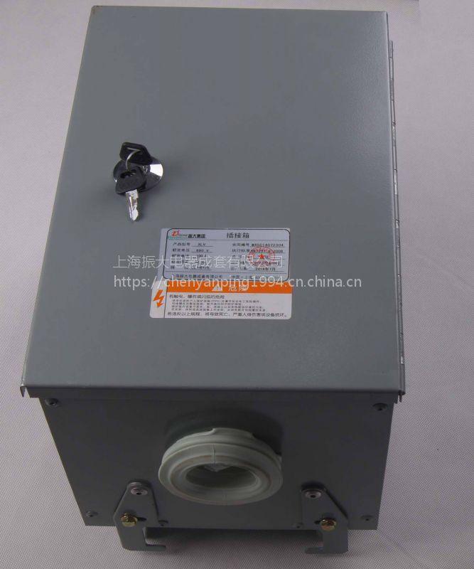电缆接线附件插接箱配套供应、底座带铜插爪母线配套