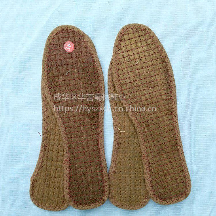 跑江湖展销会棕鞋垫批发 花边山棕鞋垫