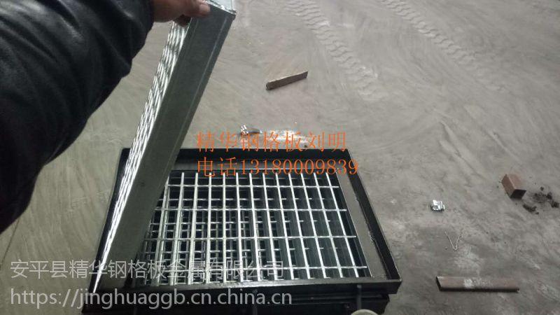精华钢格板,冷镀锌排水沟盖板型号,冷镀锌排水沟盖板价格,冷镀锌排水沟盖板厂家