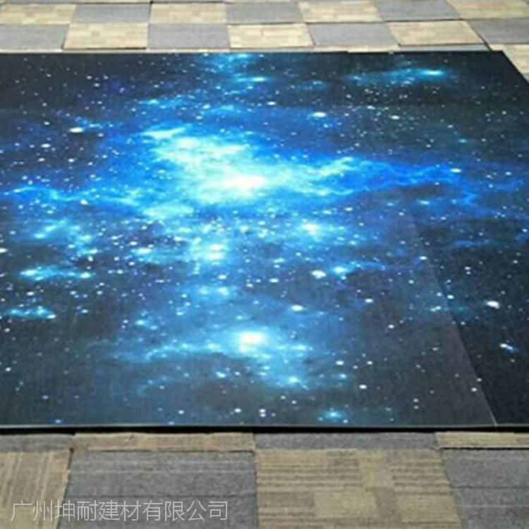 无锡聚酯纤维吸音板装饰材料星空顶隔音板坤耐