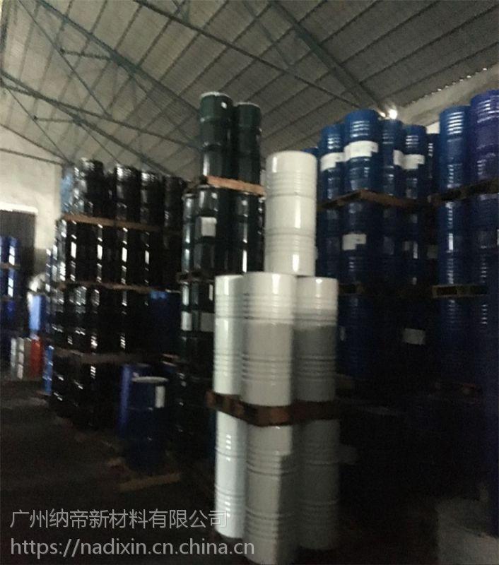 广州纳帝直销EEP溶剂 电子清洗剂专用 陶氏3-乙氧基丙酸乙酯