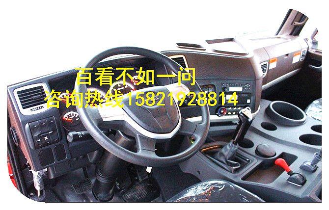http://himg.china.cn/0/4_143_235808_670_428.jpg