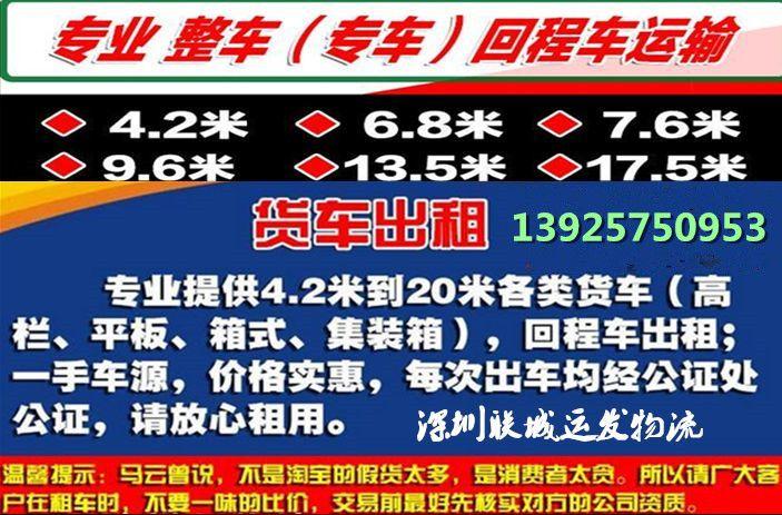 http://himg.china.cn/0/4_143_237546_703_463.jpg