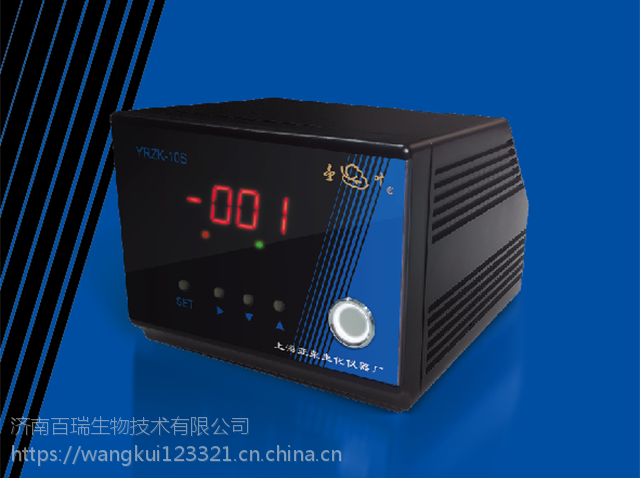 RE-5220型上海亚荣20L旋转蒸发仪