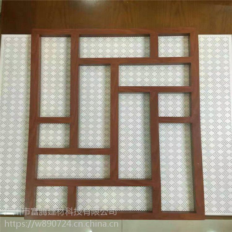 铝单板 雕花铝板镂空造型定制生产 门头铝板外墙幕