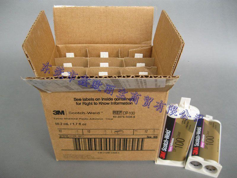 3Mdp100透明胶水用于光纤跳线的固定和通用传感器的封装