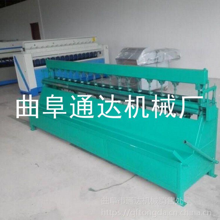 供应促销 全自动引被机 电动引被机价格 小型电动棉被套被机 通达
