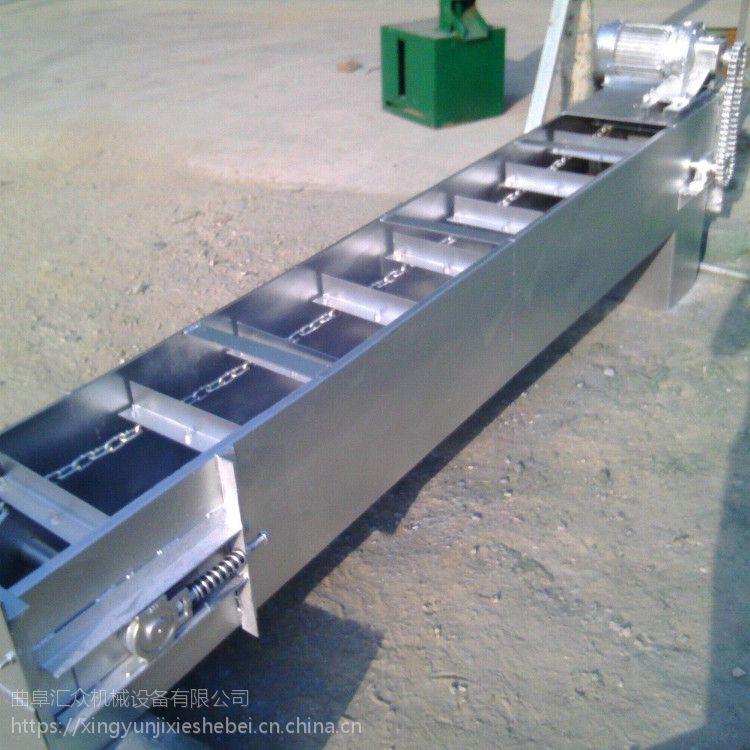 槽型皮带刮板输送机 非标定制双链刮板机