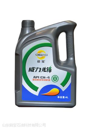 厂家直销启宝钛威高增压柴油机油CH-4