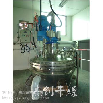 设备性能稳定的锥形真空干燥机 乙醇钠专业螺带真空干燥机