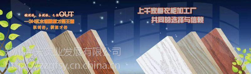 南京板材生产厂家常一八九三七一二三五五七橱柜柜体新材料实木镀膜板六大革命性卖点