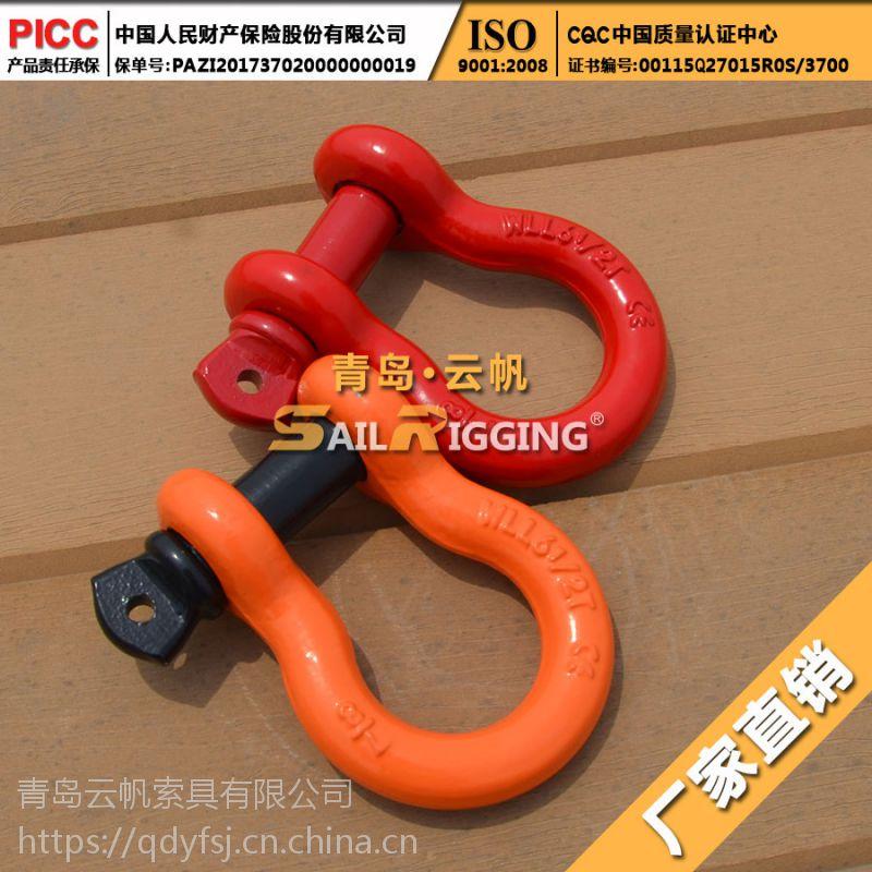 索具厂家批发 链条重型模锻弓形美式卸扣 钢丝绳起重直型美标卸扣