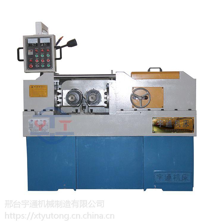 宇通机械ZP28-215型矿山锚杆滚丝机 优质钢筋螺纹滚丝机