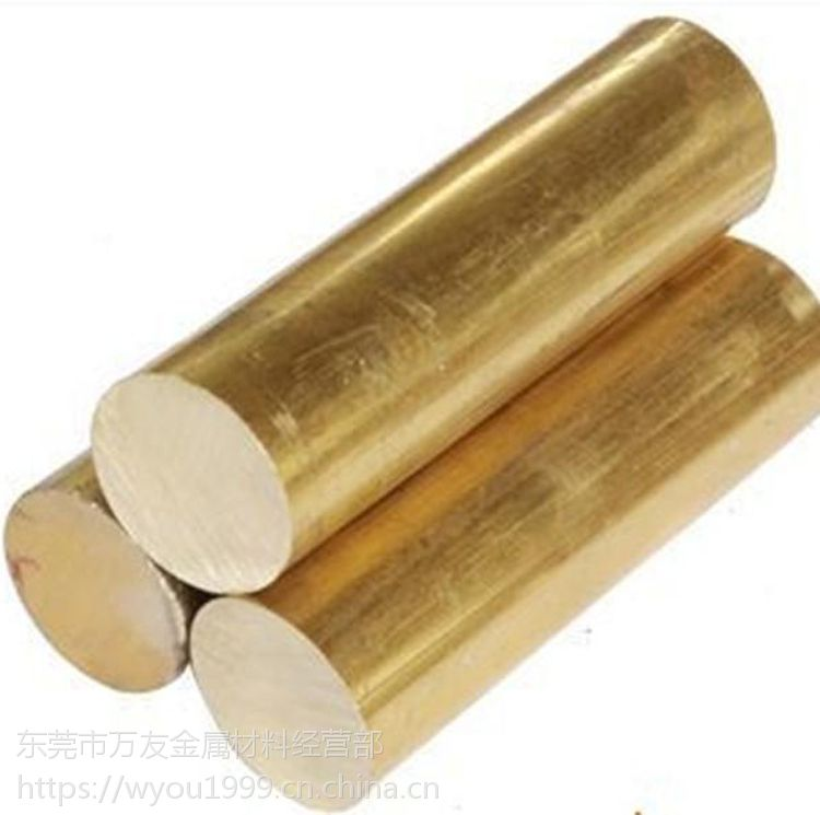 黄铜铆料 H59环保3.5mm 1.5mm小直径黄铜棒