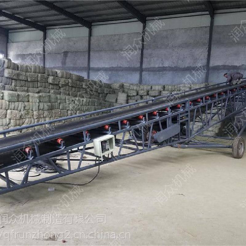 甘肃矿用上料机 坚固耐用皮带输送机定制 润众
