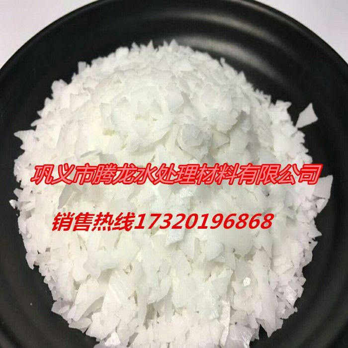 http://himg.china.cn/0/4_144_235826_700_700.jpg