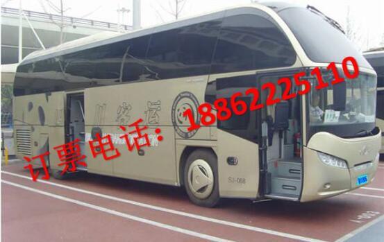 http://himg.china.cn/0/4_144_237278_553_349.jpg
