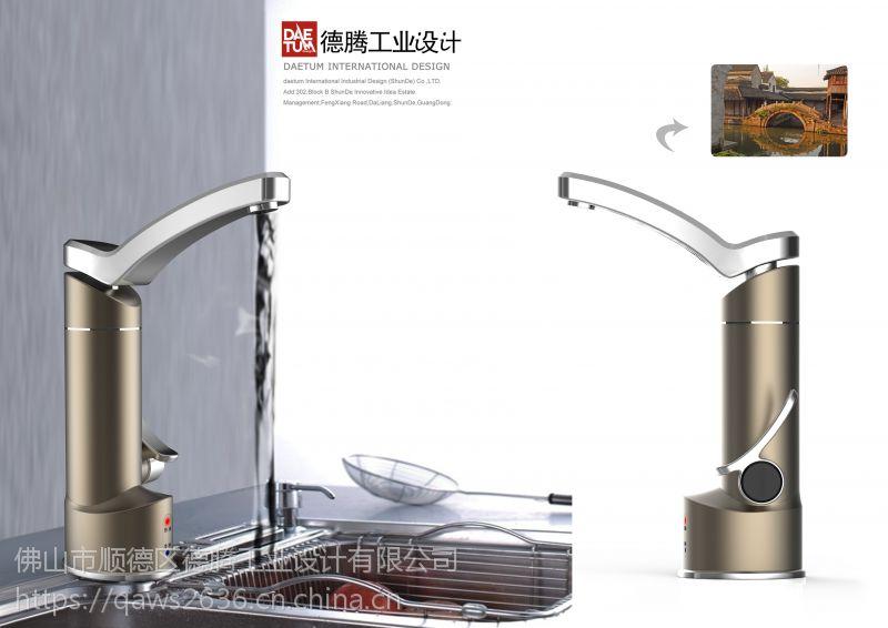 广东德腾工业设计给您带来一款即热式热水器