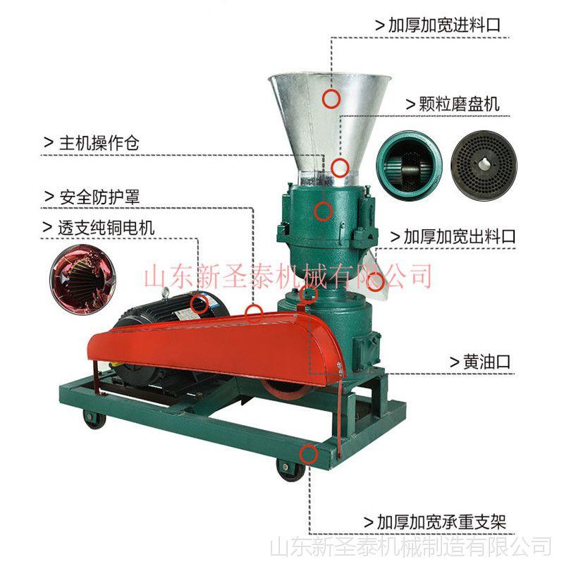 秸秆加工饲料机械 小型饲料加工机械 秸秆饲料设备