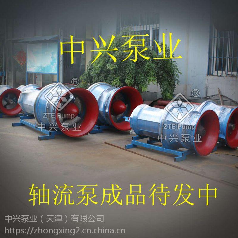 350/500QZB潜水轴流泵