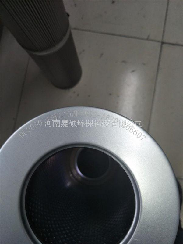 01.NR630.130G.10.B.P嘉硕厂家 英德诺曼挖掘机电厂用滤芯