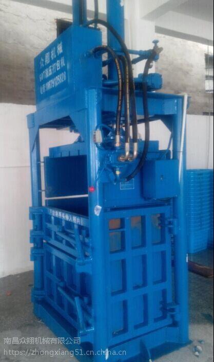 江西南昌打包机丨液压捆包机丨废纸废品矿泉水瓶打包机丨南昌打包机价格厂家