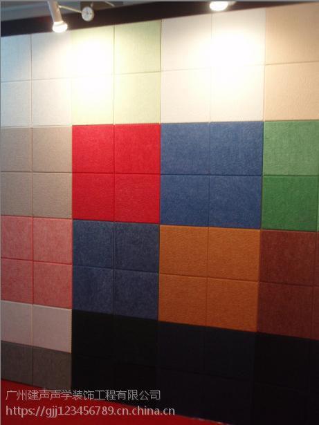 航音建声优质吸音板ktv影院琴房幼儿园墙面聚酯纤维吸音隔音板隔墙板材