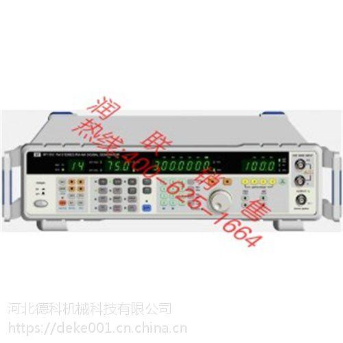 孟州型数字合成标准信号发生器 SP1503型数字合成标准信号发生器包邮正品