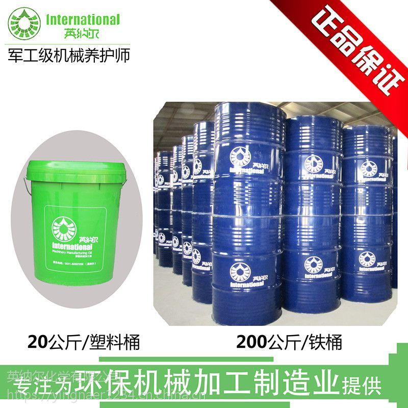 精密磨削液 环保型 水基切削液 降铁屑和浮油污性好
