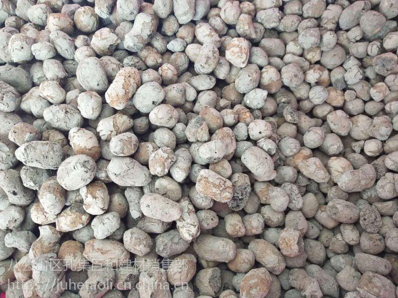西安屋面保温材料页岩陶粒