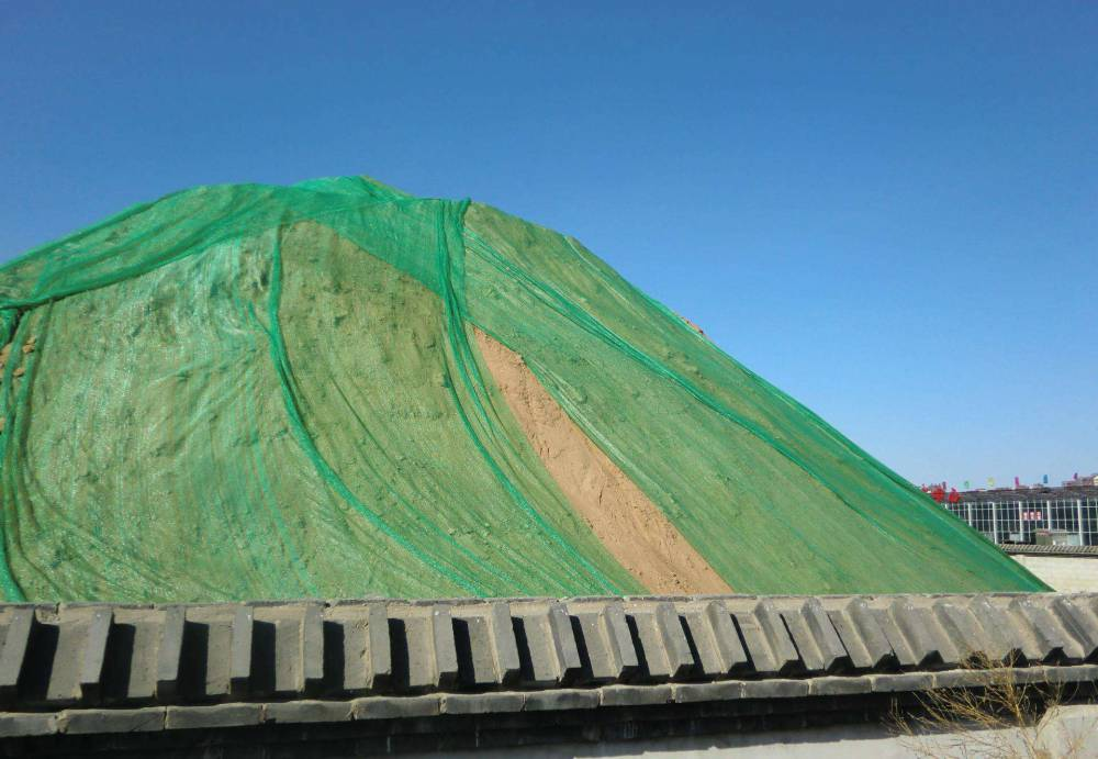 露天煤场防风网 优质防尘盖土网 万泰护栏网价格