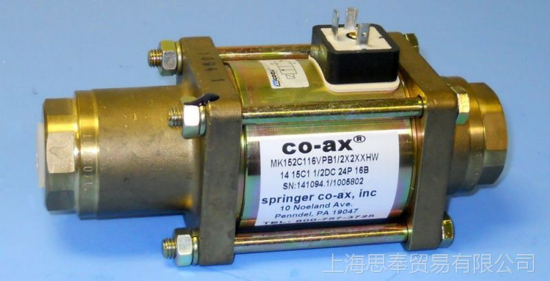 原装 Coax 2/2 24VDC 0-6BAR G1/4 co-ax 600 1Nc I 2.5  3-HPB-S