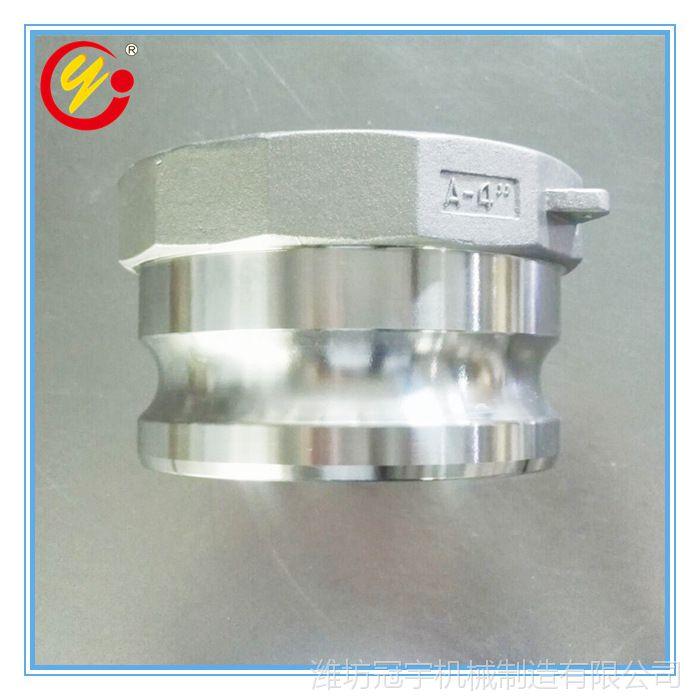 厂家直销快D型4分口径快速接头 不锈钢材质内螺纹扳把快接