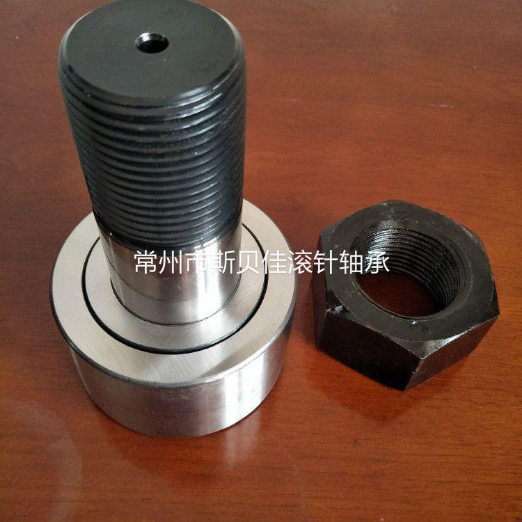 厂家直销KRV10048 KR10048 KRV10048X重型螺栓滚轮轴承