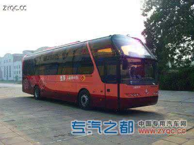 从【芜湖到安阳客车】1392120在哪里坐班次查询司机电话